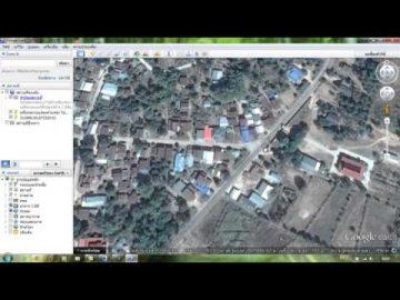 การนำเข้าภาพทางอากาศจาก Google เข้า AutoCAD Map 3d เทคนิคนำเสนอโดย กำพล อิ่มรัตนกุล